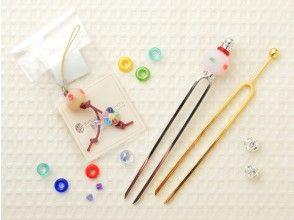 プランの魅力 Completed image (strap, hairpin) の画像