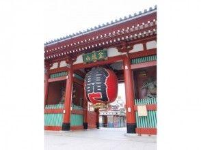 プランの魅力 1 minute from Asakusa station, 1 minute to Kaminarimon and Sensoji Temple, very good location, good access の画像