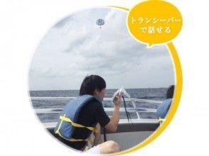 【沖縄・那覇発】ロープの長さ200m 絶景パラセーリング!!の魅力の説明画像