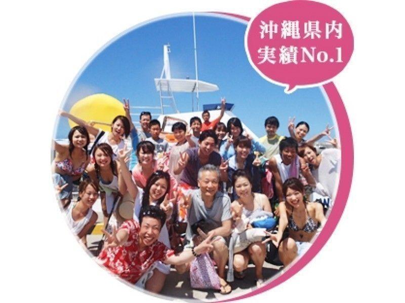 プランの魅力 沖縄県内実績No.1. の画像
