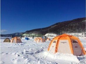 プランの魅力 全面凍結したかなやま湖の景色も見どころの1つ!! の画像
