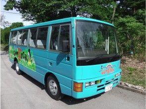 プランの魅力 Neighbor With a shuttle bus! の画像