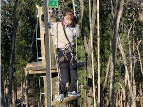 プランの魅力 A log that sways like a swing, you can survive using your whole body! !! !! の画像