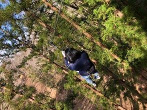 プランの魅力 There is a zip slide at the end of each course! Let's fly in the sky exhilaratingly from an animal's perspective (≧ ▽ ≦) の画像