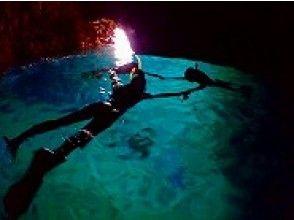 プランの魅力 洞窟内水面 の画像