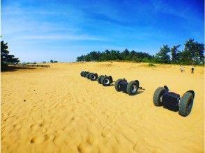 プランの魅力 砂丘セグウェイ! の画像