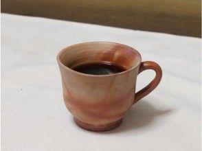 プランの魅力 自作のコーヒーカップ緋襷(ひだすき) の画像