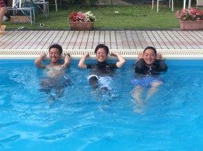 プランの魅力 Pool is safe even for children の画像