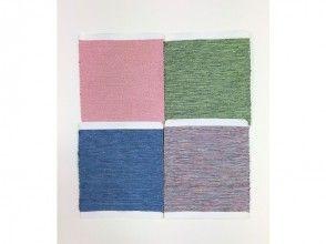 プランの魅力 Nishiki (twill weave) A woven fabric that you can experience. の画像