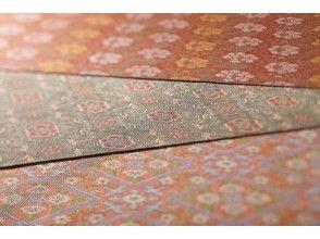 プランの魅力 Silk fabric restored from ancient fabrics の画像