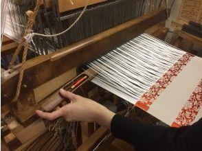 プランの魅力 Experience weaving a high machine (Takahata). の画像