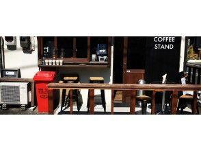 プランの魅力 Why do not you have coffee after surfing? の画像