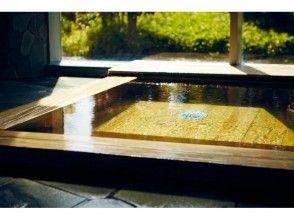 プランの魅力 Hinoki hot water in Nara の画像