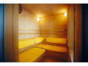 プランの魅力 sauna の画像