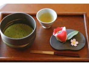 プランの魅力 喫茶きはる(松江歴史館内) の画像