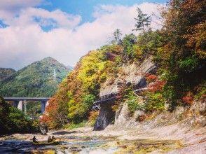 プランの魅力 If you are lucky, you can also go rafting in autumn colors! ?? の画像