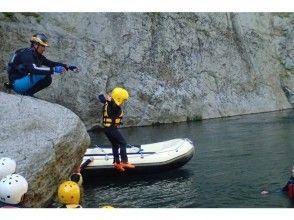プランの魅力 岩の上からjump!! の画像