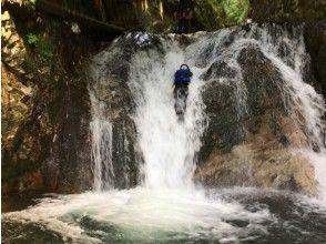 プランの魅力 A waterslide at the 7m waterfall! ?? の画像