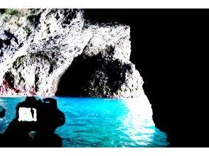プランの魅力 Blue Grotto の画像