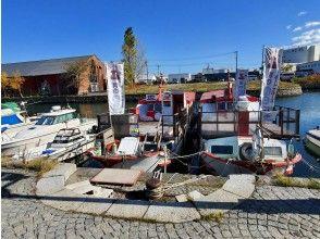 プランの魅力 Reception / boarding area floating on the Otaru Canal の画像