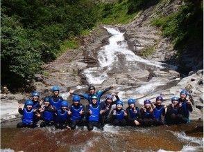 プランの魅力 Hanage Falls の画像