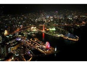プランの魅力 神戸は港町、ポートアイランドは観覧車も! の画像