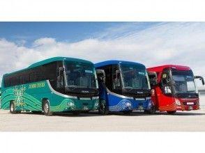 プランの魅力 旅遊巴士 の画像