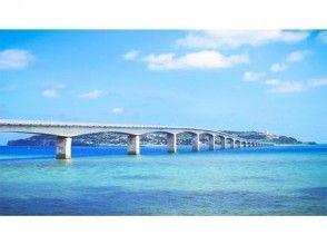 プランの魅力 高麗島:約30分鐘 の画像