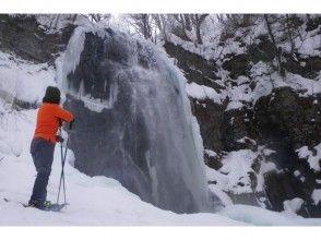 【福島・裏磐梯】迫力満点!厳冬の不動滝スノーシュー体験(ブルーアイスツアー)(午前/午後)の魅力の説明画像