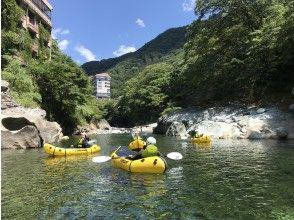 プランの魅力 Pack rafting in a beautiful canyon! の画像