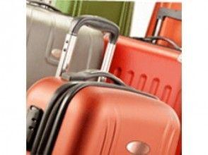 プランの魅力 Free luggage storage service の画像