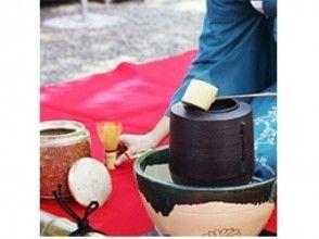 プランの魅力 Matcha experience [Kimono rental fee + 1,080 yen (tax included) / person] の画像