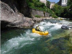 プランの魅力 美しい峡谷をパックラフティング! の画像