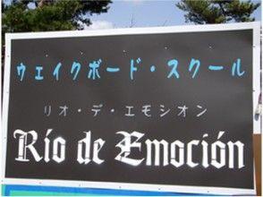 プランの魅力 This sign is a landmark の画像