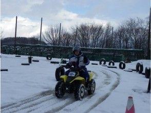 【北海道・富良野】選べるスノースポーツ!★四輪バギー・スノーカート・スノーバイク★の魅力の説明画像