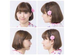 プランの魅力 头发定型 の画像