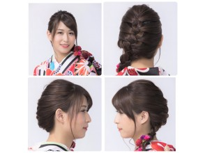 プランの魅力 头发设置一星(1100日元) の画像