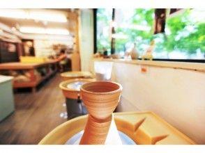 プランの魅力 Pounding electric potter's wheel one day experience ☆ の画像