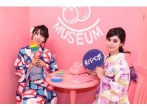"""プランの魅力 日本最幸福的地方。 """"帕佩波博物馆"""" の画像"""