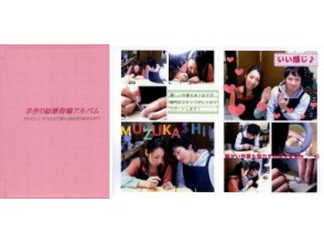プランの魅力 Photobook gift の画像