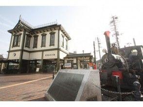 プランの魅力 道後温泉駅前 の画像