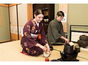 プランの魅力 Green tea and dessert in tea ceremony classroom の画像
