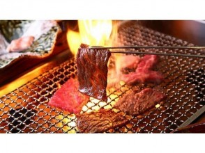 プランの魅力 Yakiniku (wagyu beef) の画像