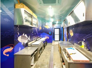 プランの魅力 Equipped with an aquarium-like space where you can handle the fish you catch! の画像
