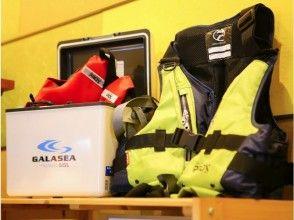 プランの魅力 Fully equipped with tools such as life jackets の画像
