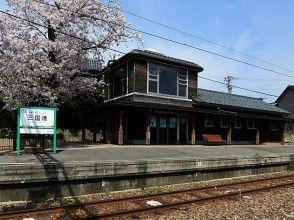 """プランの魅力 8 minutes walk from """"Mikuniminato Station"""", the end point of Echizen Railway の画像"""