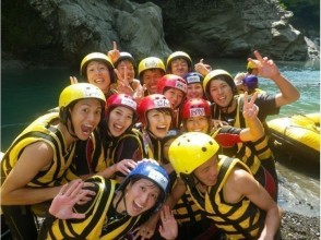 プランの魅力 Fun Nakamato! の画像