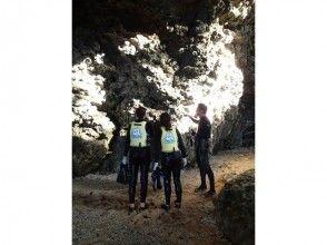 プランの魅力 洞窟内を探検しよう! の画像