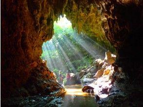 プランの魅力 Exploring the limestone cave! (Caving) の画像