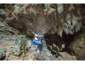 プランの魅力 探索石灰岩洞穴! の画像